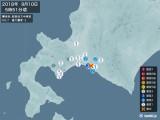 2018年09月10日05時51分頃発生した地震