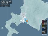 2018年09月10日12時25分頃発生した地震