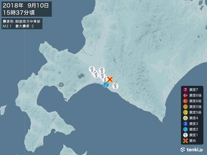 地震情報(2018年09月10日15時37分発生)