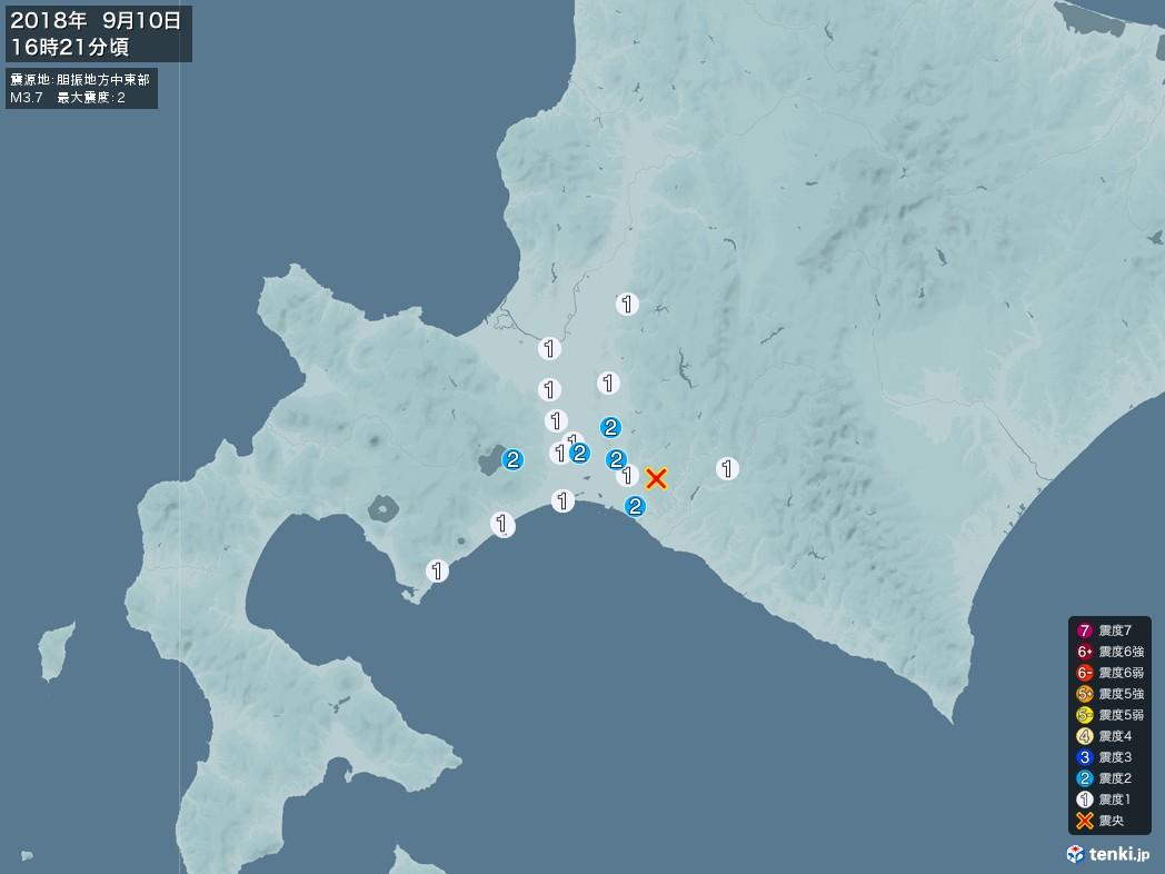 地震情報 2018年09月10日 16時21分頃発生 最大震度:2 震源地:胆振地方中東部(拡大画像)