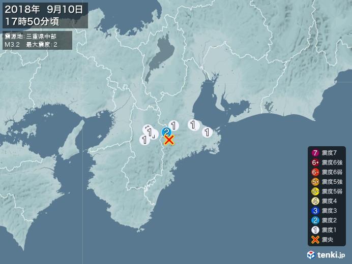地震情報(2018年09月10日17時50分発生)