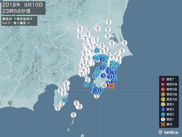 地震情報(2018年09月10日23時58分発生)