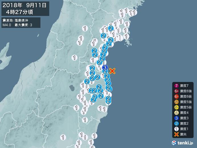 地震情報(2018年09月11日04時27分発生)
