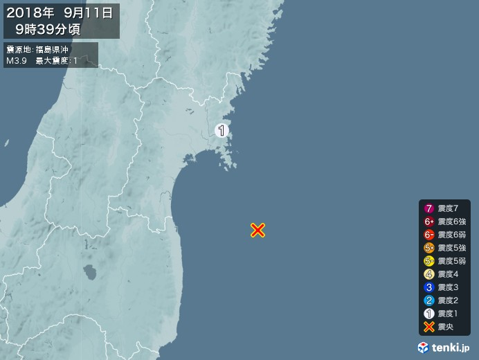 地震情報(2018年09月11日09時39分発生)