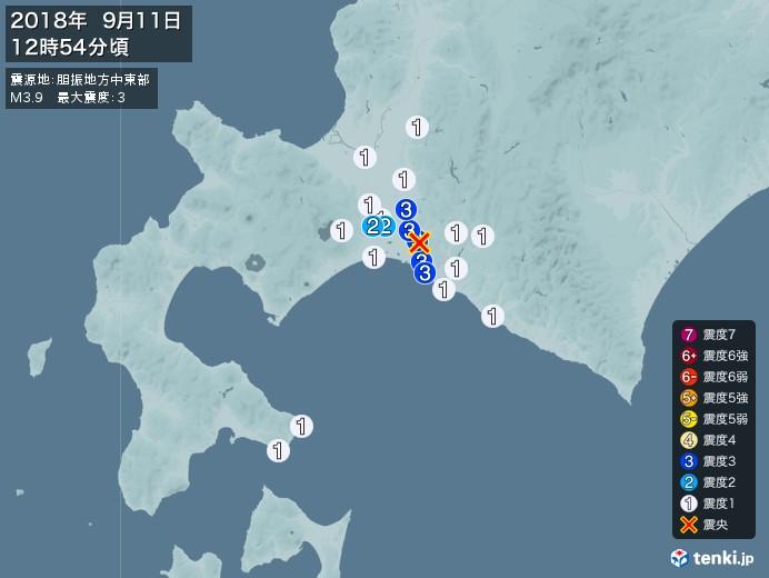 地震情報(2018年09月11日12時54分発生)