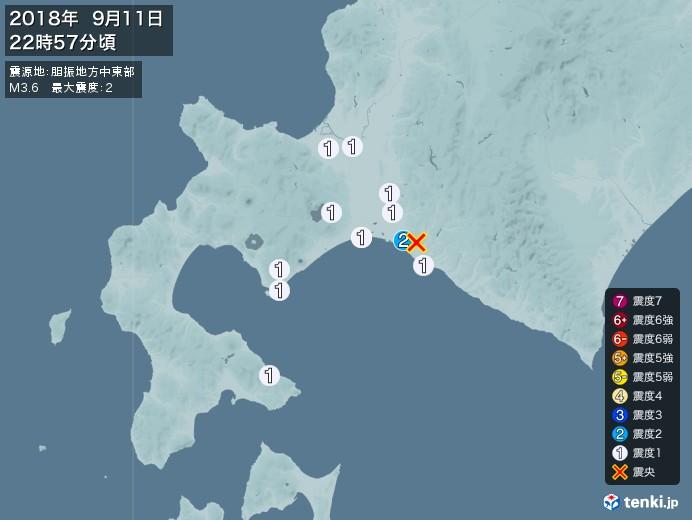 地震情報(2018年09月11日22時57分発生)