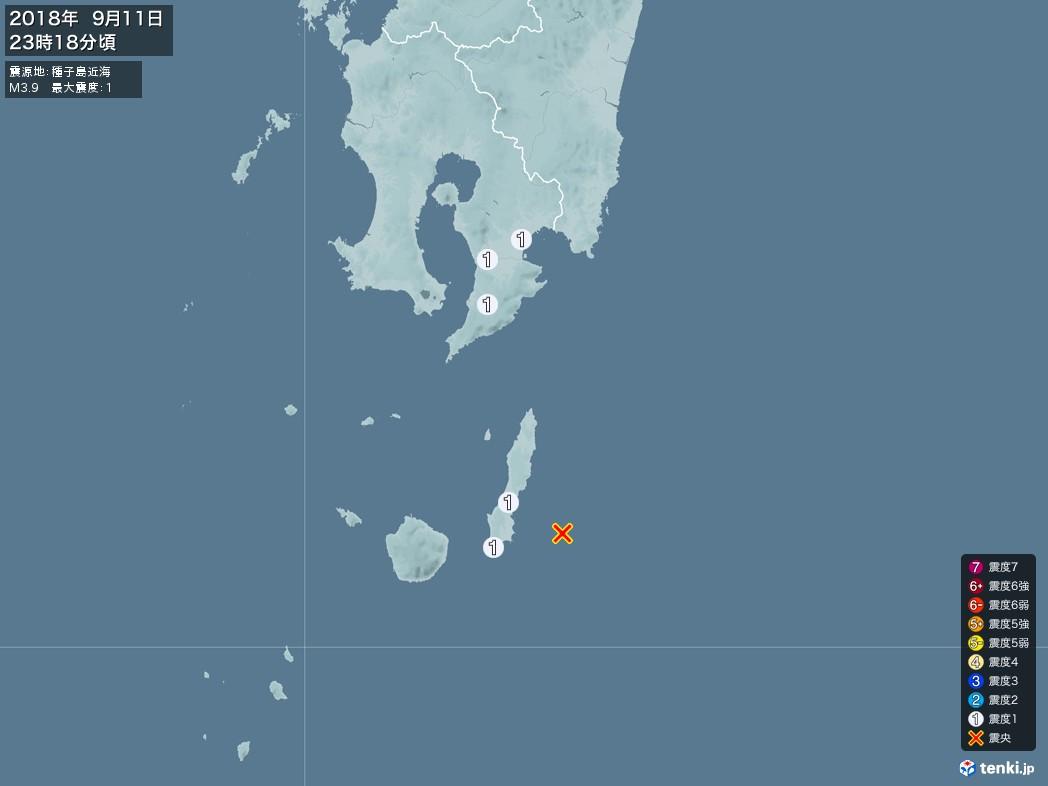地震情報 2018年09月11日 23時18分頃発生 最大震度:1 震源地:種子島近海(拡大画像)