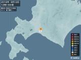 2018年09月12日12時13分頃発生した地震
