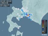 2018年09月12日18時24分頃発生した地震
