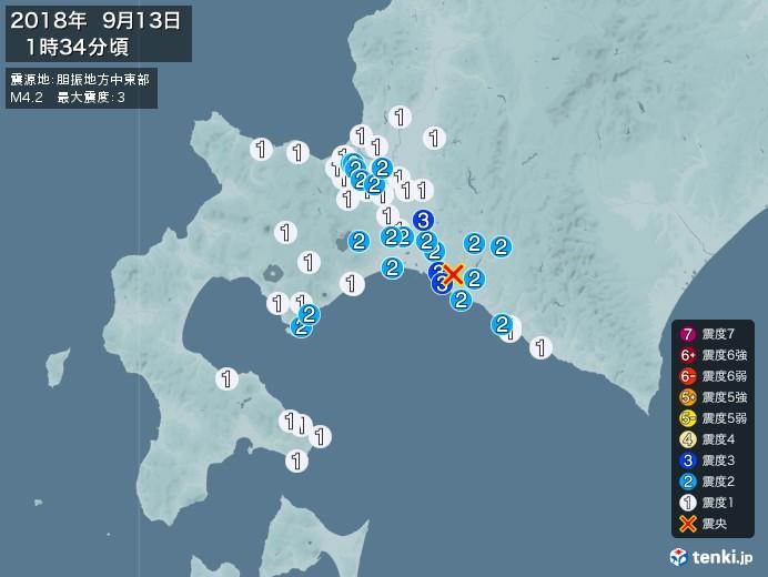 地震情報(2018年09月13日01時34分発生)