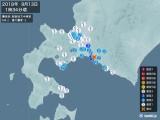2018年09月13日01時34分頃発生した地震