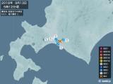 2018年09月13日05時12分頃発生した地震