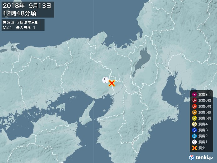 地震情報(2018年09月13日12時48分発生)