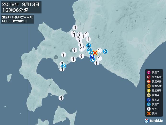 地震情報(2018年09月13日15時06分発生)