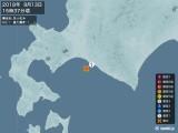 2018年09月13日15時37分頃発生した地震