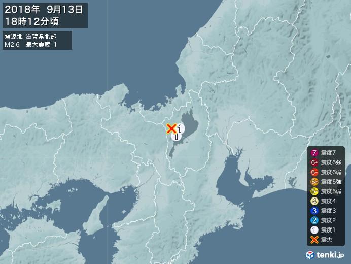 地震情報(2018年09月13日18時12分発生)