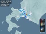 2018年09月14日09時48分頃発生した地震