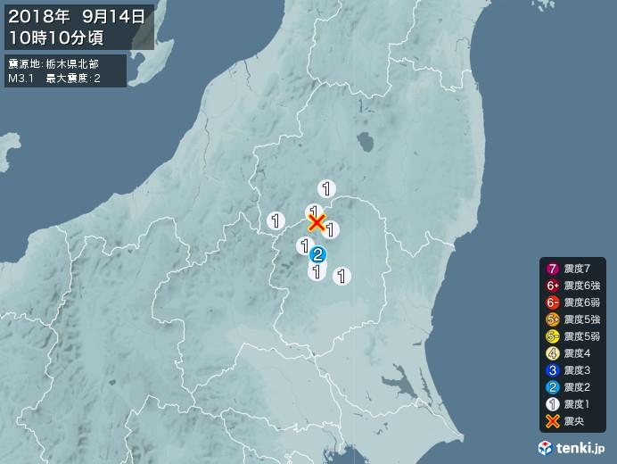 地震情報(2018年09月14日10時10分発生)