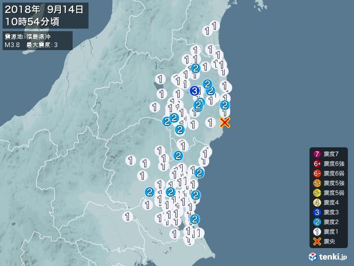 地震情報(2018年09月14日10時54分発生)