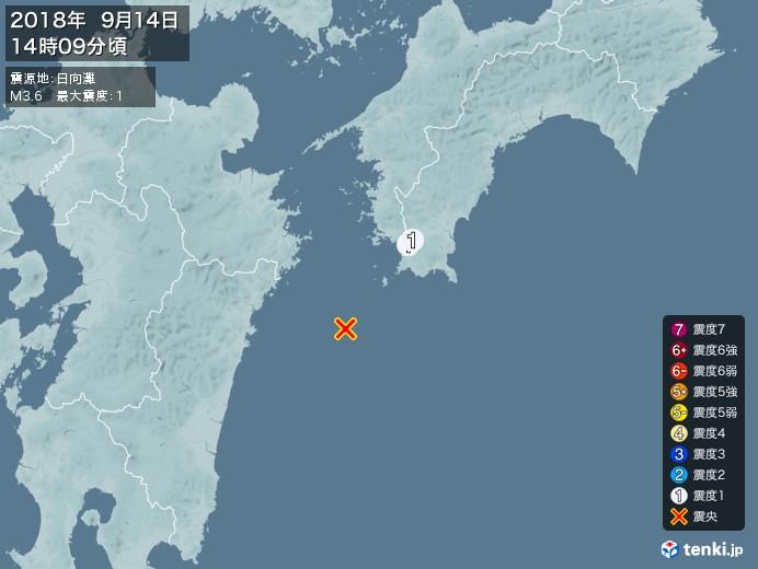 地震情報(2018年09月14日14時09分発生)