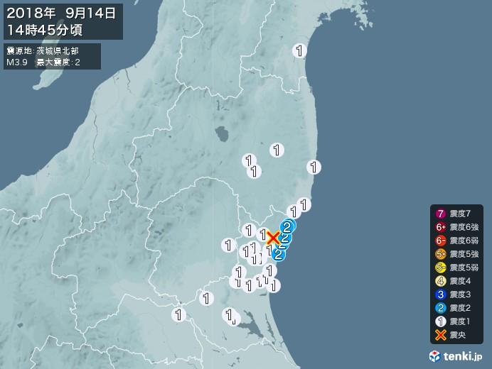 地震情報(2018年09月14日14時45分発生)