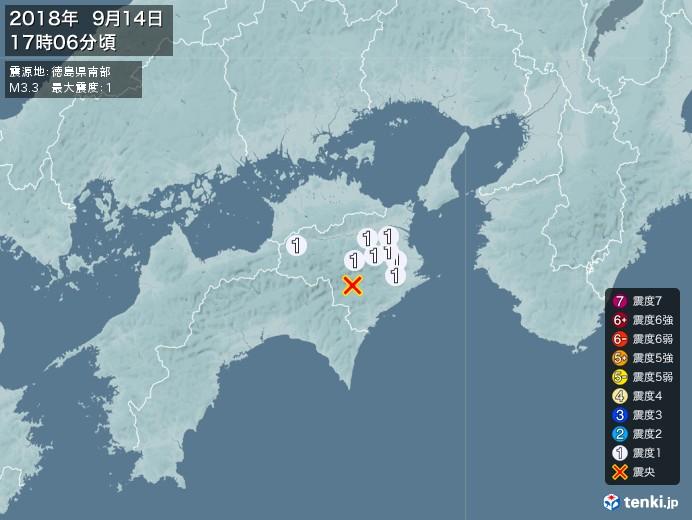 地震情報(2018年09月14日17時06分発生)