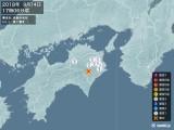 2018年09月14日17時06分頃発生した地震