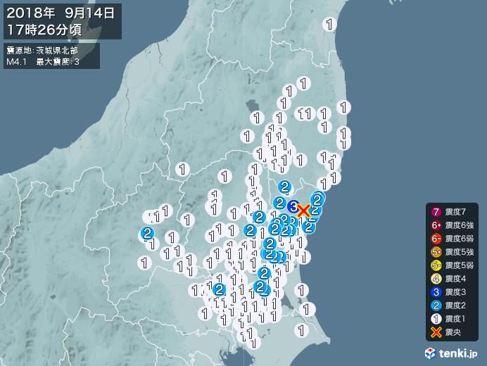 地震情報(2018年09月14日17時26分発生)