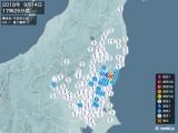 2018年09月14日17時26分頃発生した地震