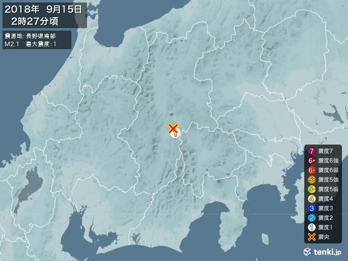地震情報(2018年09月15日02時27分発生)