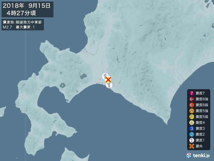 地震情報(2018年09月15日04時27分発生)