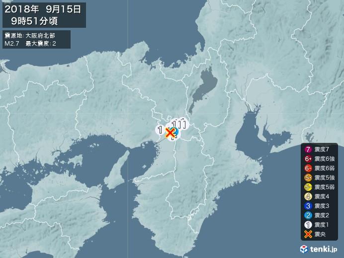 地震情報(2018年09月15日09時51分発生)