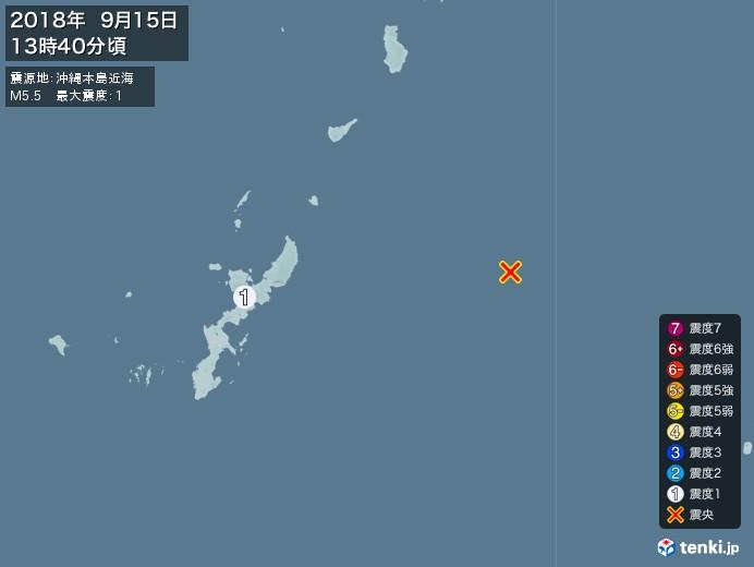 地震情報(2018年09月15日13時40分発生)