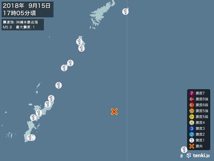 地震情報(2018年09月15日17時05分発生)