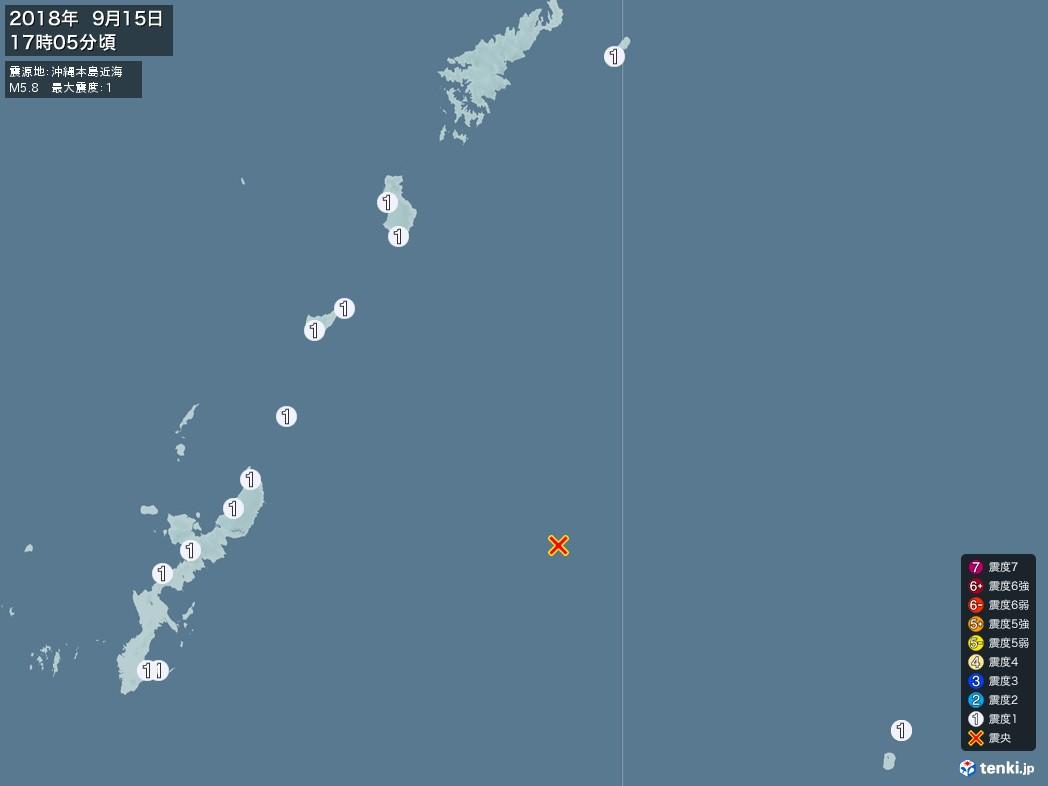 地震情報 2018年09月15日 17時05分頃発生 最大震度:1 震源地:沖縄本島近海(拡大画像)