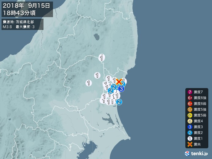 地震情報(2018年09月15日18時43分発生)