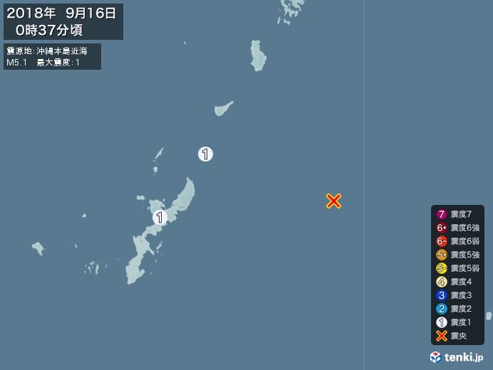 地震情報(2018年09月16日00時37分発生)