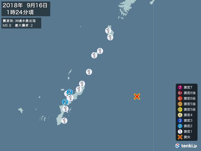 地震情報(2018年09月16日01時24分発生)
