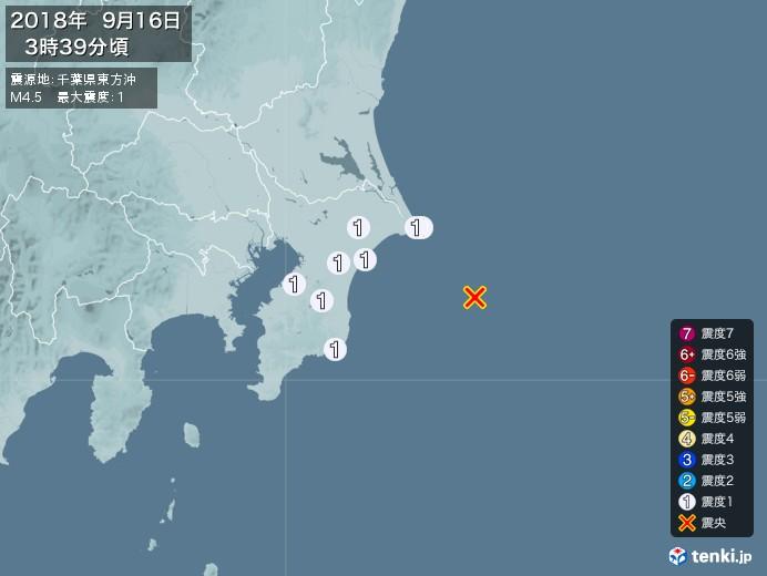 地震情報(2018年09月16日03時39分発生)