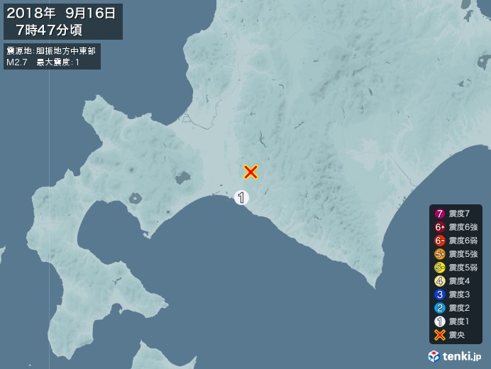 地震情報(2018年09月16日07時47分発生)
