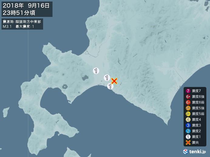 地震情報(2018年09月16日23時51分発生)