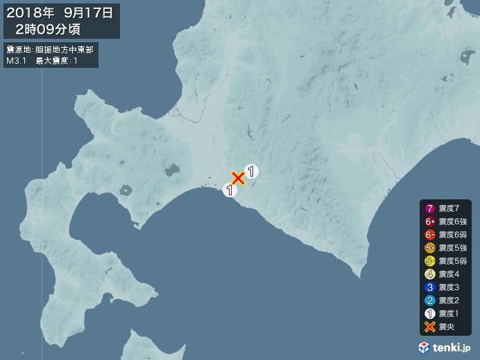地震情報(2018年09月17日02時09分発生)