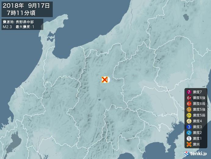 地震情報(2018年09月17日07時11分発生)