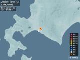 2018年09月17日13時06分頃発生した地震