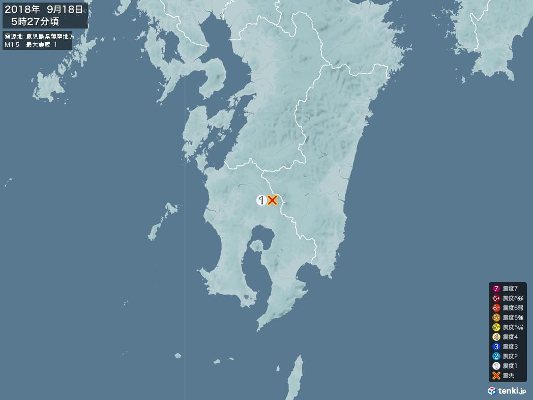 地震情報 2018年09月18日 05時27分頃発生 最大震度:1 震源地:鹿児島県薩摩地方(拡大画像)