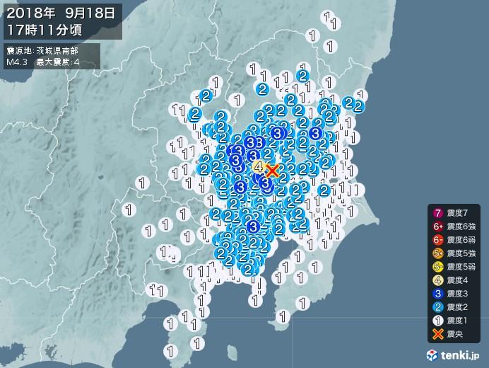 地震情報(2018年09月18日17時11分発生)