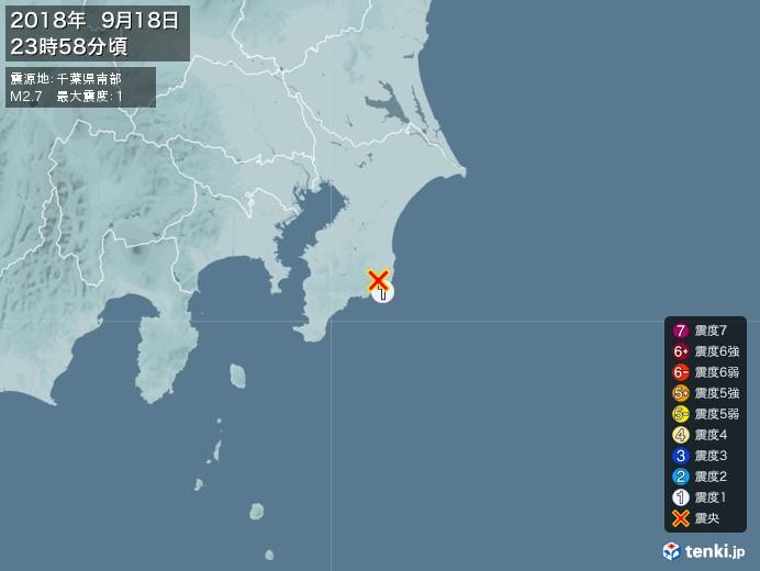 地震情報(2018年09月18日23時58分発生)