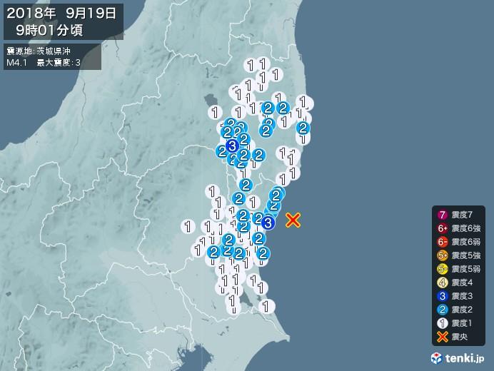地震情報(2018年09月19日09時01分発生)