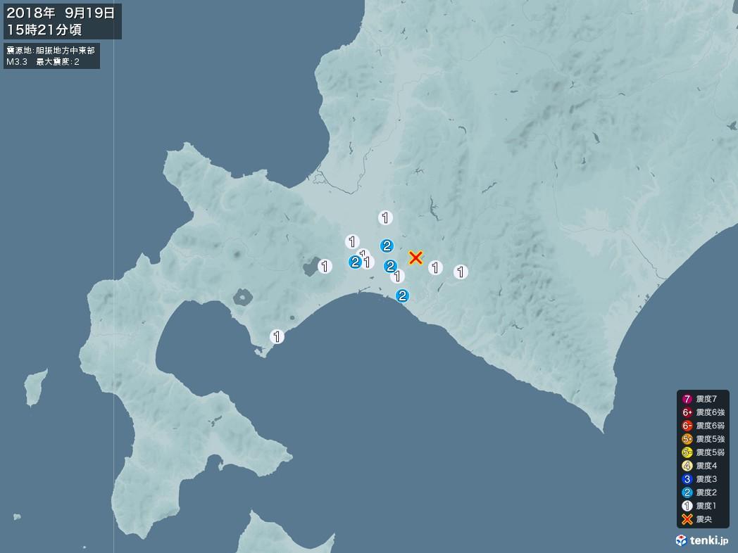 地震情報 2018年09月19日 15時21分頃発生 最大震度:2 震源地:胆振地方中東部(拡大画像)