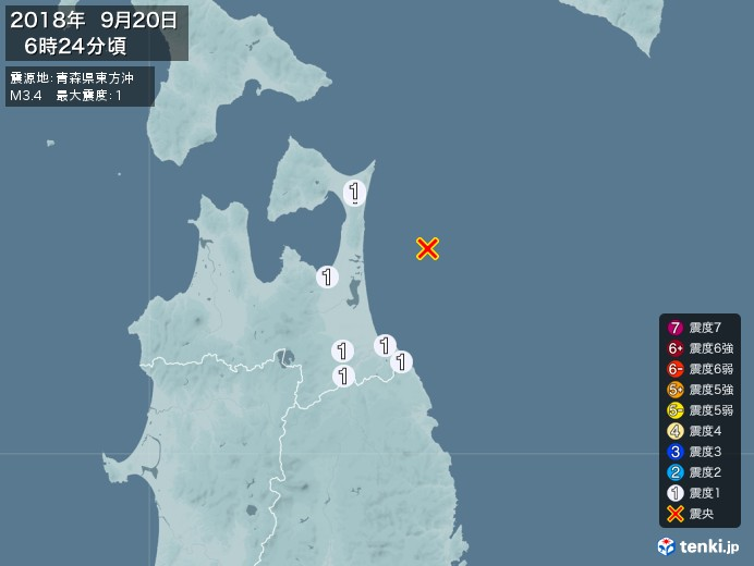 地震情報(2018年09月20日06時24分発生)